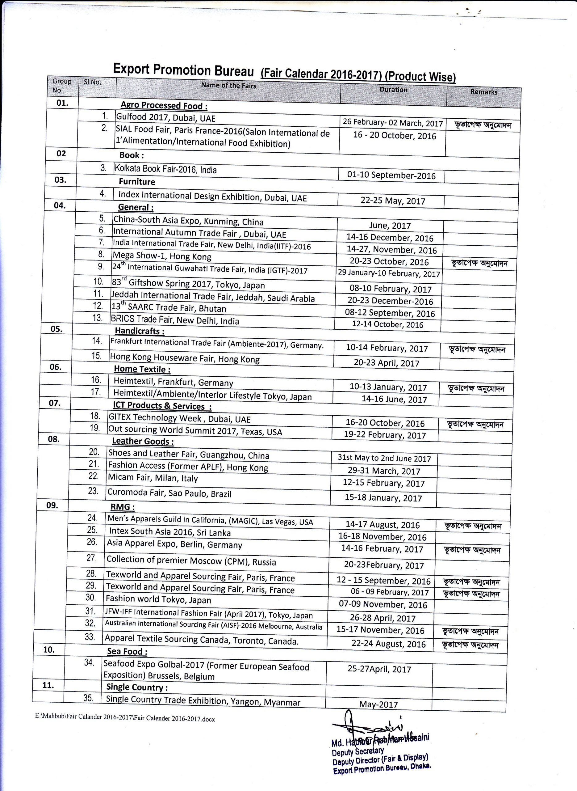 Export Promotion Bureau-Government Of The People'S Republic Of Bangladesh for Bangladesh Government Calendar 2021 Photo