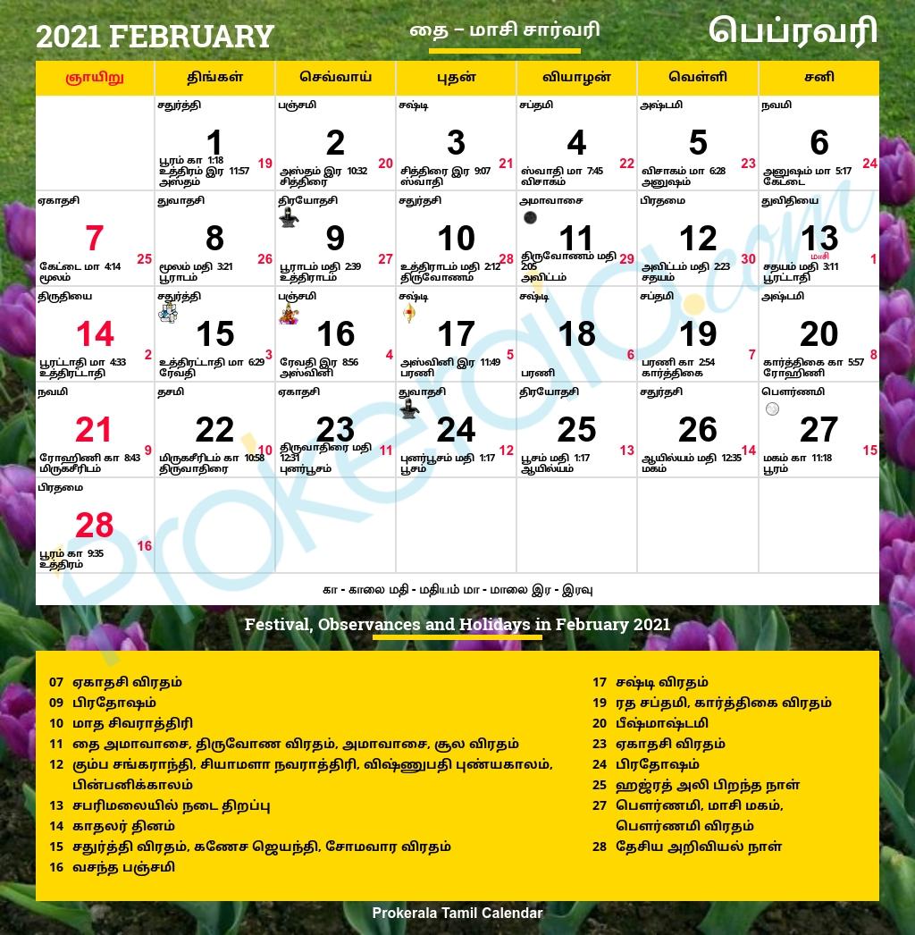 February 2021 Tamil Calendar Muhurtham | 2021 Printable Calendars in Tamil Calendar 2021 Photos