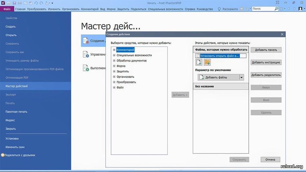 Foxit Phantompdf Business Скачать Торрент На Русском С Ключом (Windows) regarding Rainmeter Календарь На Русском Photo