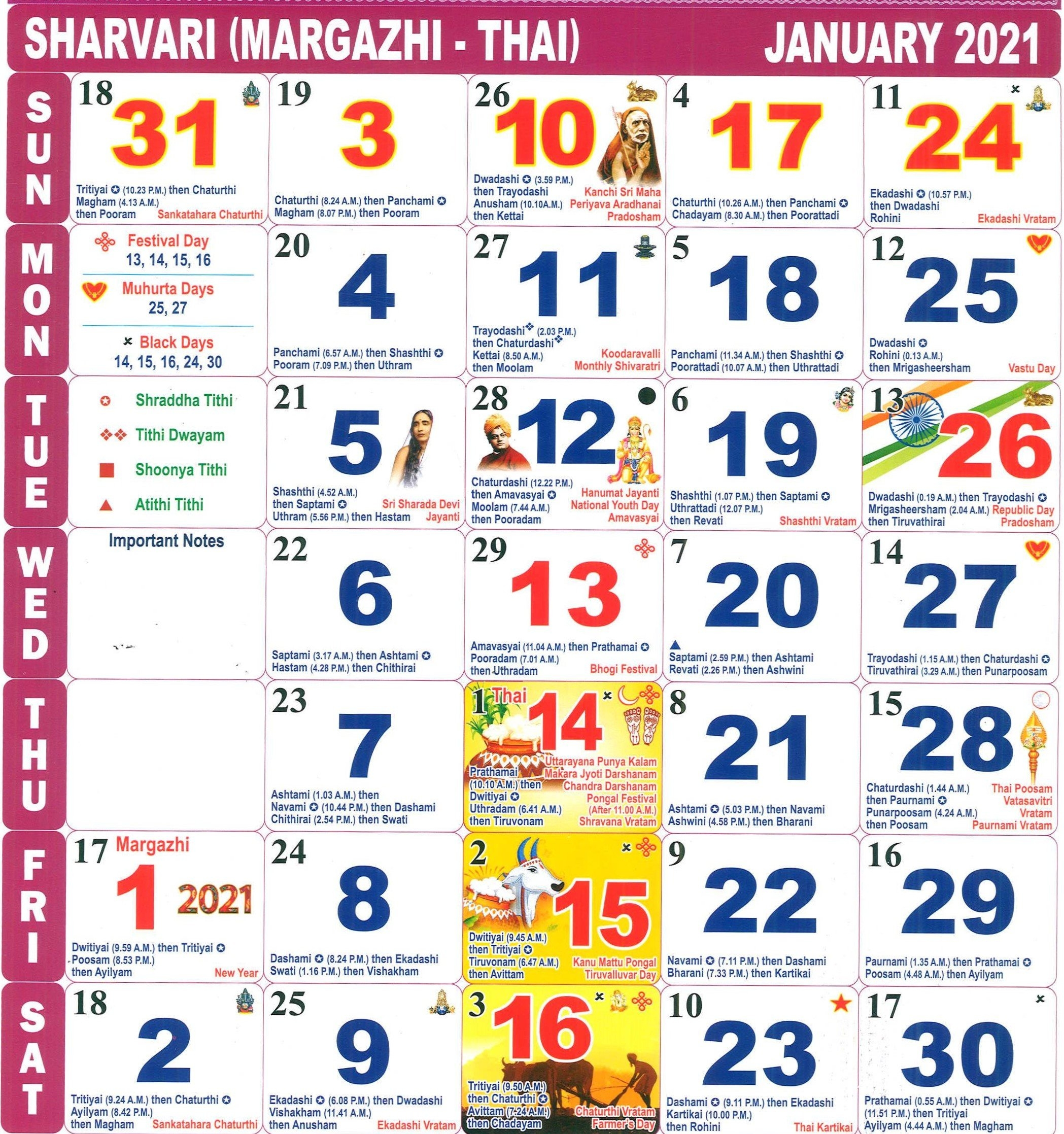 January 2021 Tamil Monthly Calendar January, Year 2021   Tamil Month Calendar 2021   Monthly for 2021 Tamil Monthly Calendar Pdf For All Months