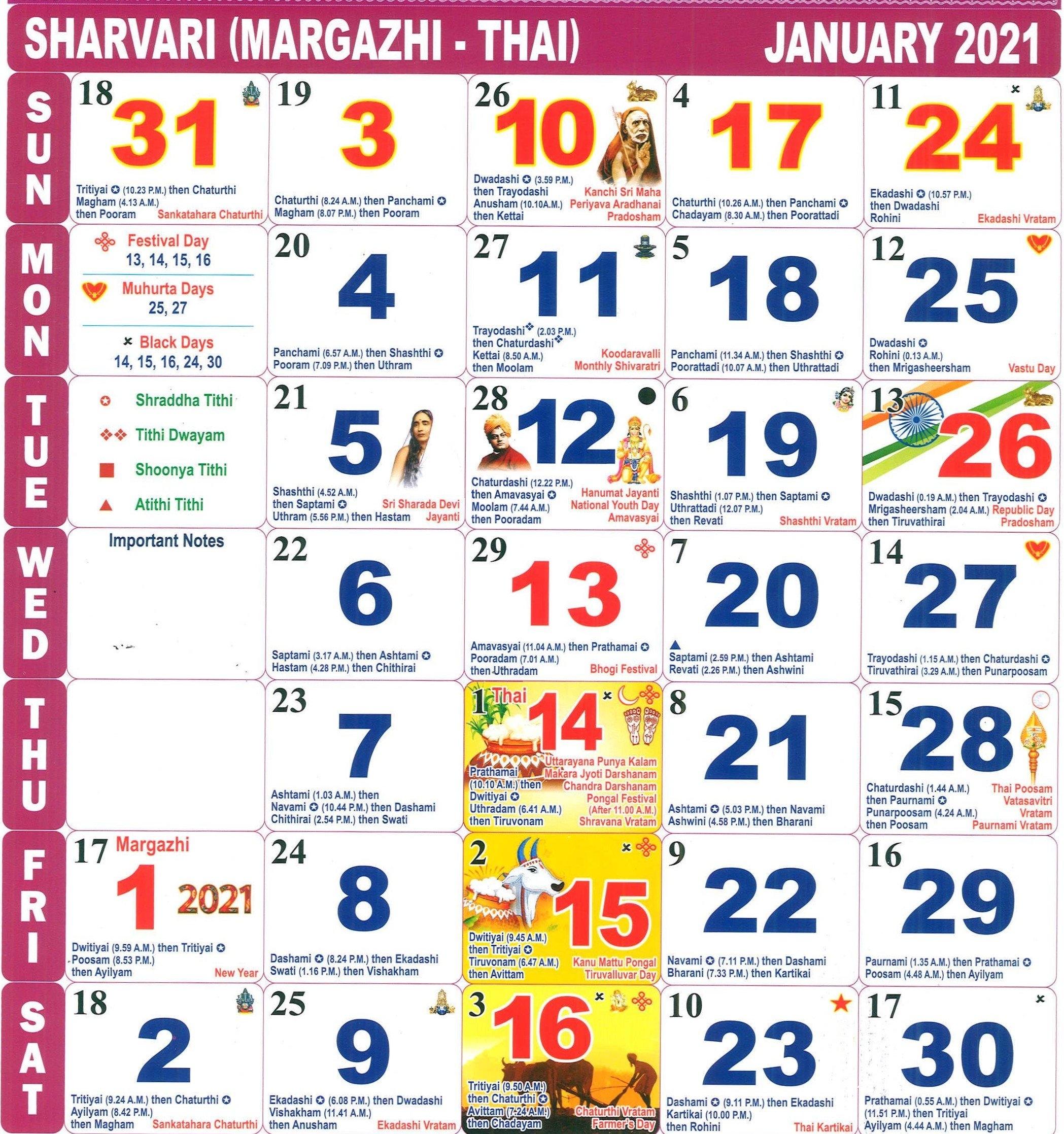 January 2021 Tamil Monthly Calendar January, Year 2021 | Tamil Month Calendar 2021 | Monthly throughout Tamil Calendar 2021 Photos