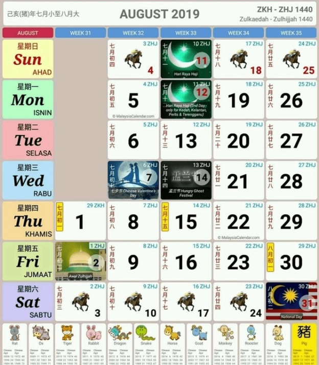 Kalendar 2019   Calendars 2021 intended for Free Calendar Brunei 2021