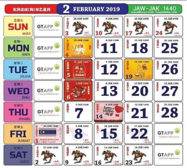 Kalendar 2019   Calendars 2021 with regard to Free Calendar Brunei 2021