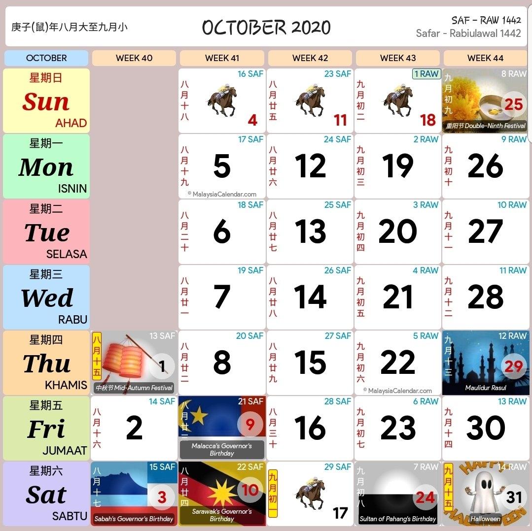 Kalendar 2020 Dan Cuti Sekolah 2020 - Rancang Percutian Anda! - Layanlah!!! | Berita Terkini with Kuda Calendar Malaysia 2021