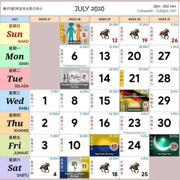 Kalendar 2020 Senarai Cuti Umum Malaysia Dan Cuti Sekolah Seluruh Negeri with Calendar Kuda 2021 Malaysia Image