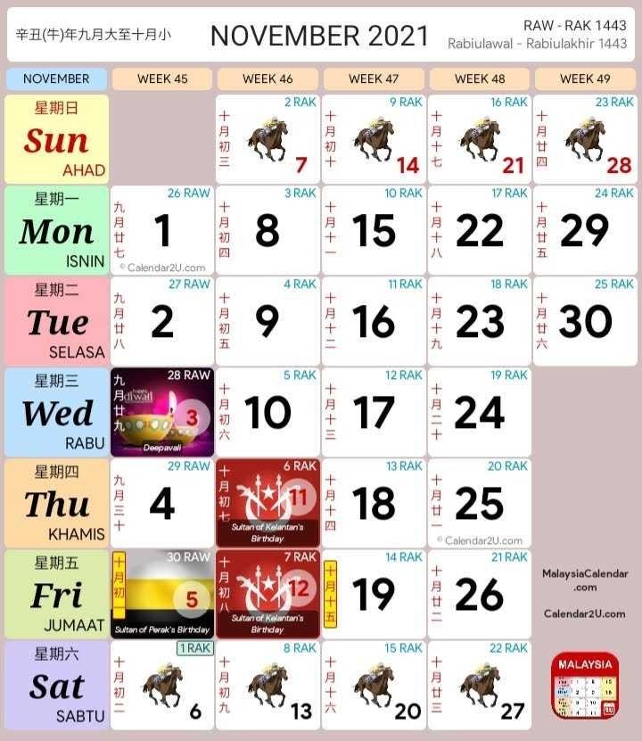 Kalendar 2021 Cuti Sekolah Malaysia (Kalendar Kuda Pdf) for Kalendar 2021 Cuti Malaysia Image