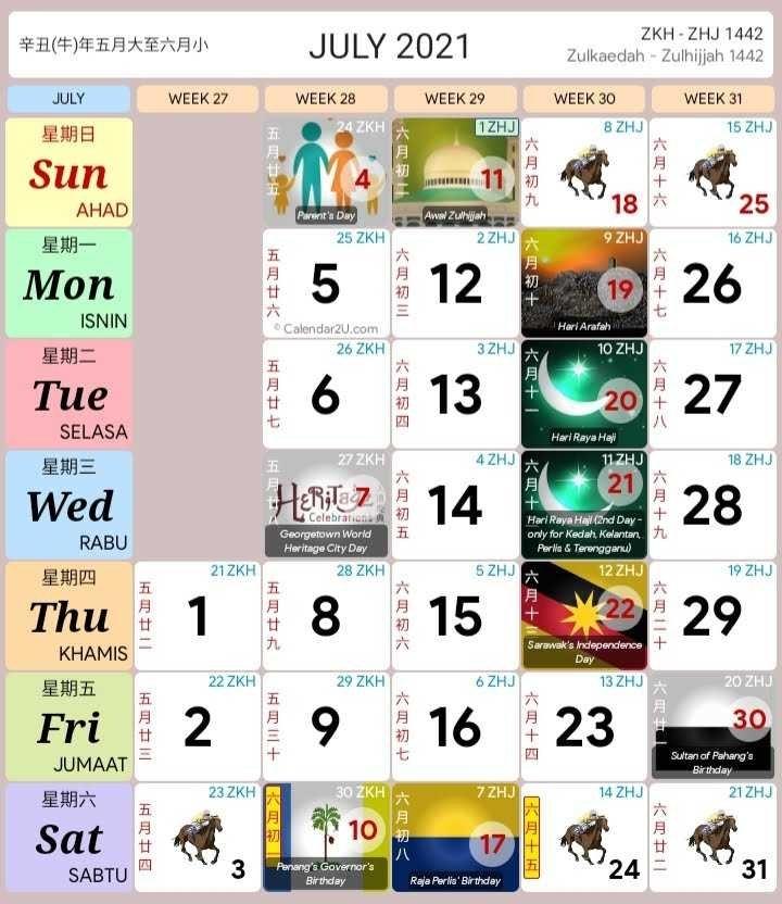 Kalendar 2021 Cuti Sekolah Malaysia (Kalendar Kuda Pdf) with Kalender Kuda 2021 Malaysia
