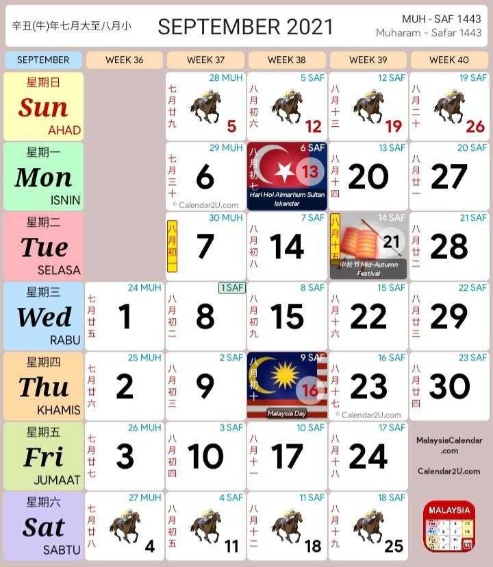 Kalendar 2021 Cuti Sekolah Malaysia (Kalendar Kuda Pdf) within Kalendar 2021 Malaysia Cuti Sekolah Image