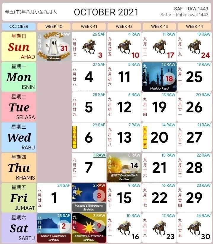 Kalendar 2021 Cuti Sekolah Malaysia (Public Holiday Kalendar Kuda) for Calendar Kuda For 2021 Photo