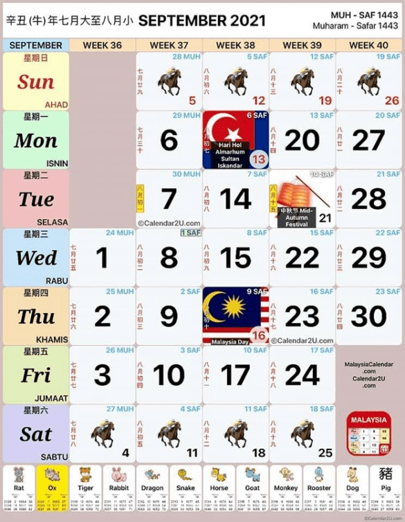 Kalendar 2021 Cuti Umum Malaysia Dan Cuti Sekolah (Kalendar Kuda) for Kalendar 2021 Cuti Malaysia