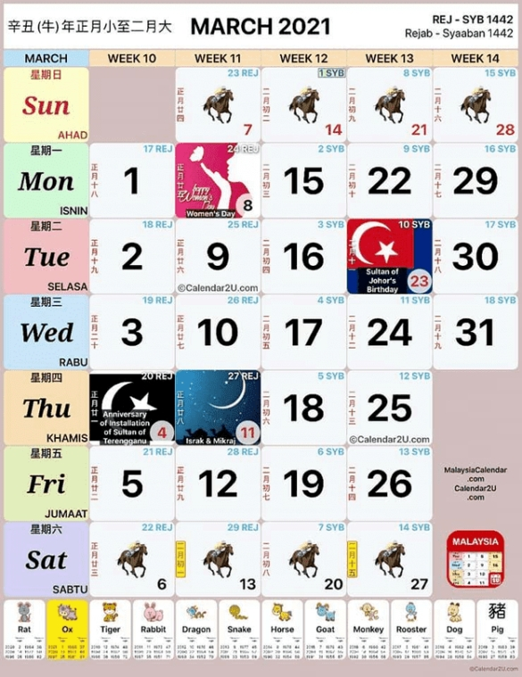 Kalendar 2021 Cuti Umum Malaysia Dan Cuti Sekolah (Kalendar Kuda) intended for Kalendar Kuda 2021 Cuti Sekolah