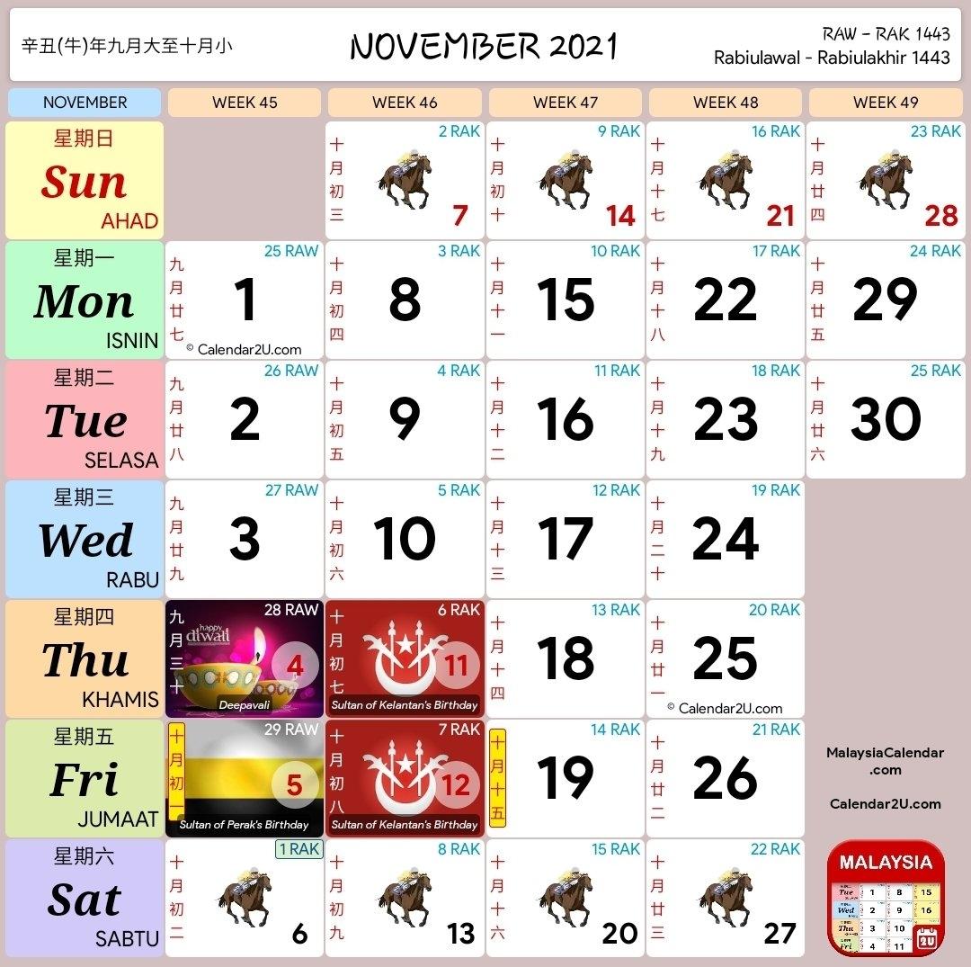 Kalendar 2021 Dan Cuti Sekolah 2021 - Rancang Percutian Anda! - Layanlah!!!   Berita Terkini in Kalendar 2021 Malaysia Cuti Sekolah Image