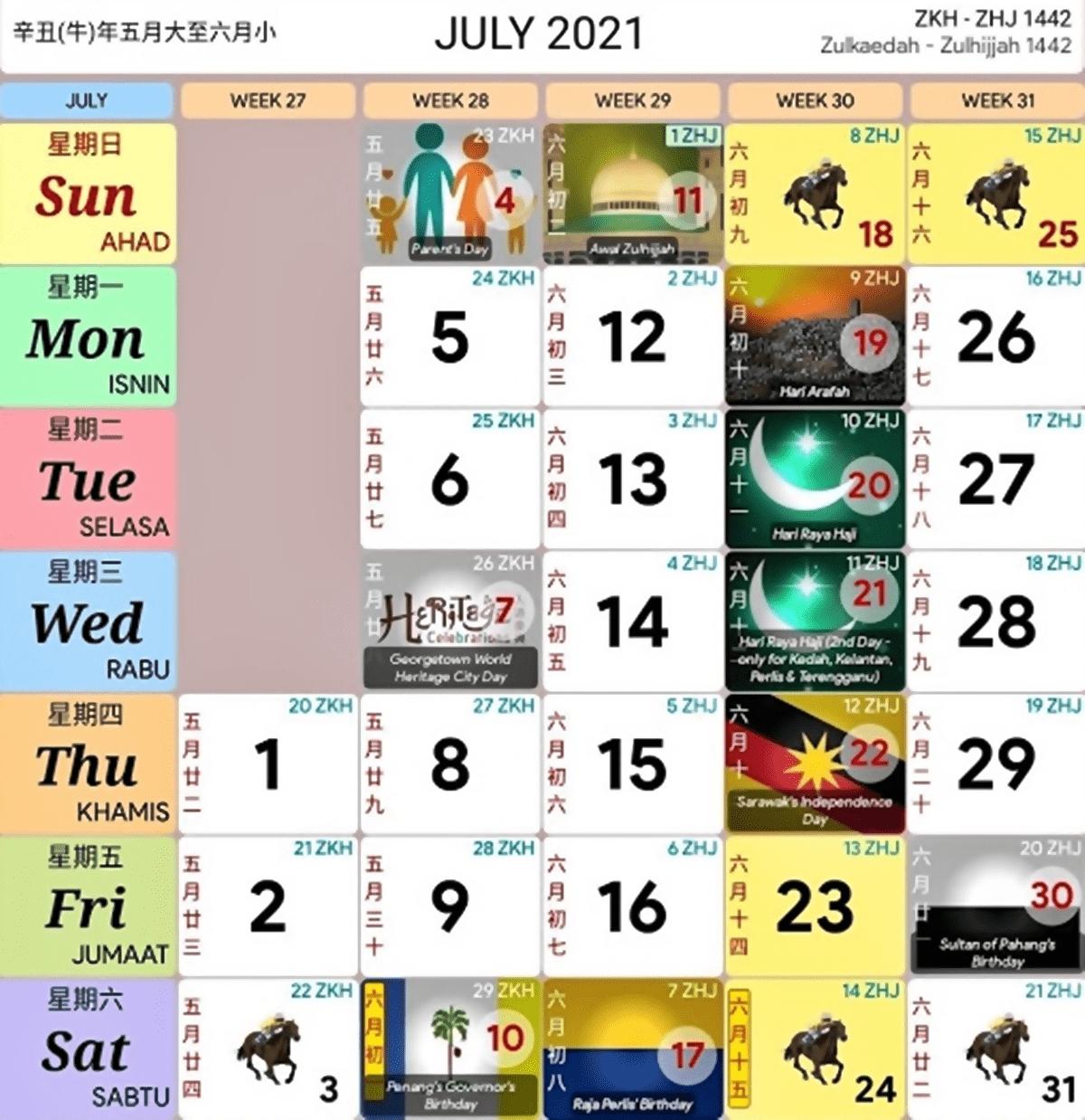 Kalendar 2021 Malaysia Senarai Perincian Cuti Umum Negeri regarding Kalendar Kuda 2021 Cuti Sekolah