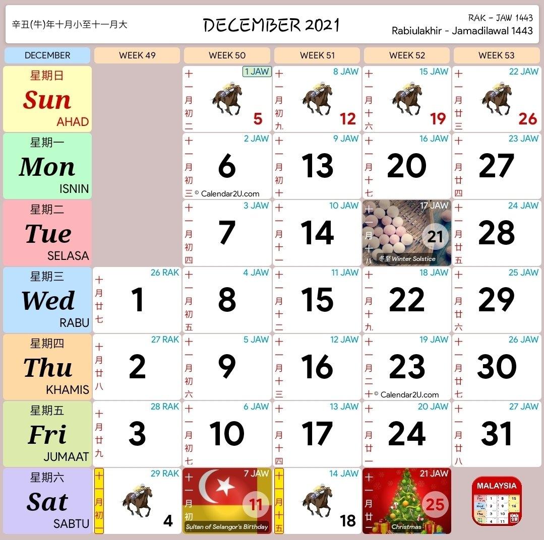Kalendar 2021 - Rancang Percutian Anda! - Layanlah!!!   Berita Terkini   Tips Berguna   Maklumat regarding Kalendar 2021 Cuti Malaysia Image