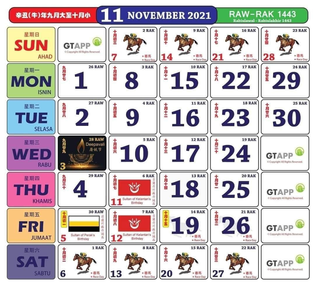 Kalendar Dan Takwim Cuti Sekolah 2021 - Cikguzim throughout Kalendar 2021 Malaysia Cuti Sekolah Image