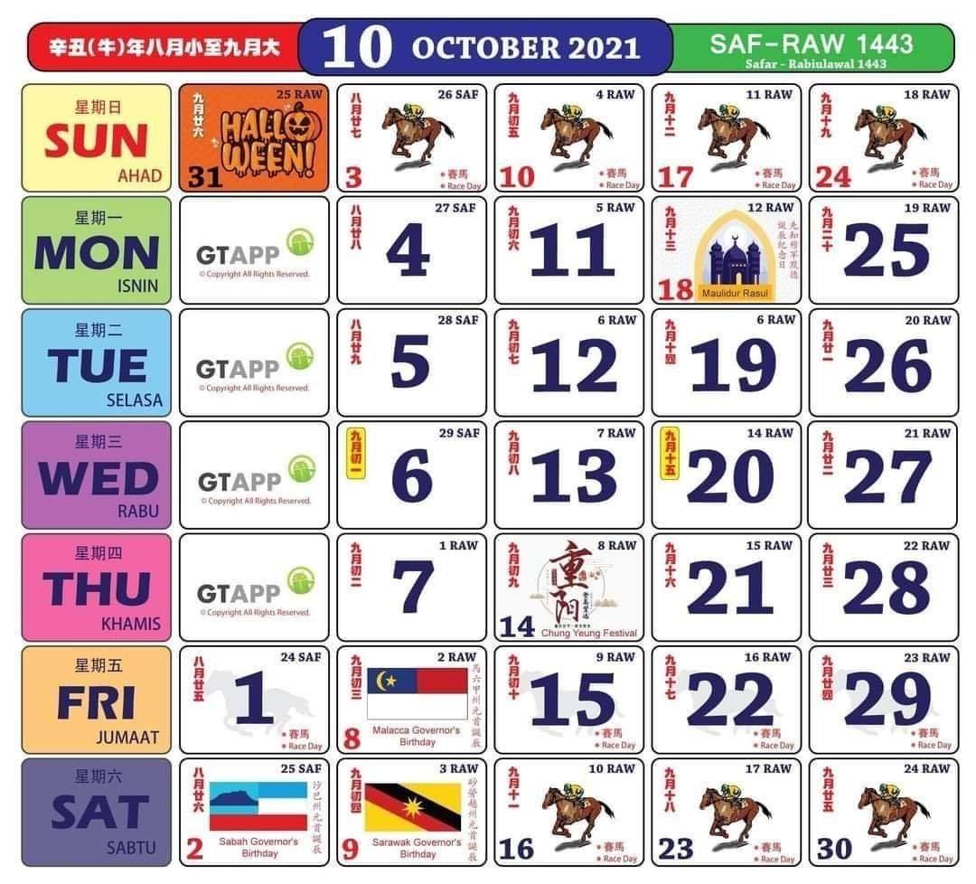 Kalendar Dan Takwim Cuti Sekolah 2021 - Cikguzim throughout Kalendar 2021 Malaysia Cuti Sekolah
