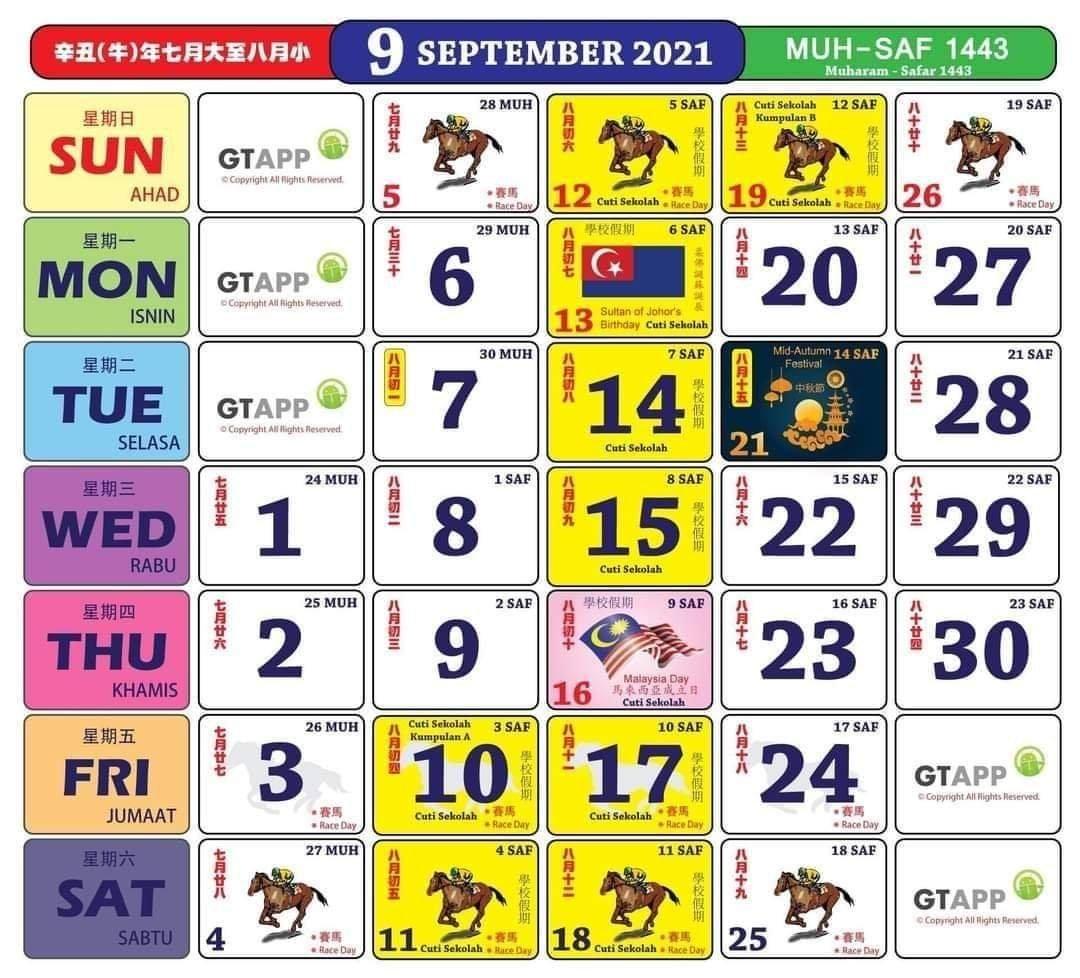Kalendar Dan Takwim Cuti Sekolah 2021 - Cikguzim within Kalendar 2021 Malaysia Cuti Sekolah Image