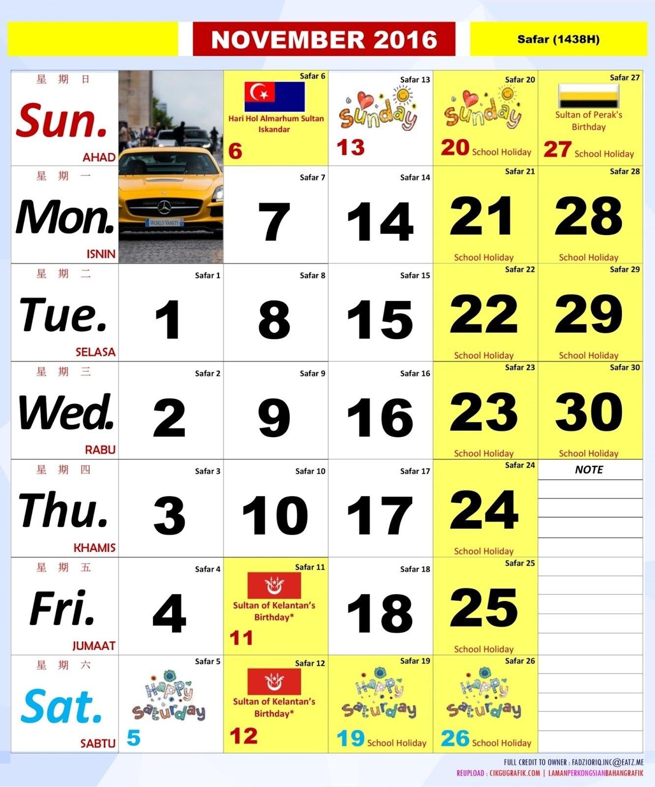 Kalendar Kuda 2016 - Kalendar Cuti 2016 | Koleksi Grafik Untuk Guru throughout Kalendar Kuda 2021 Pdf