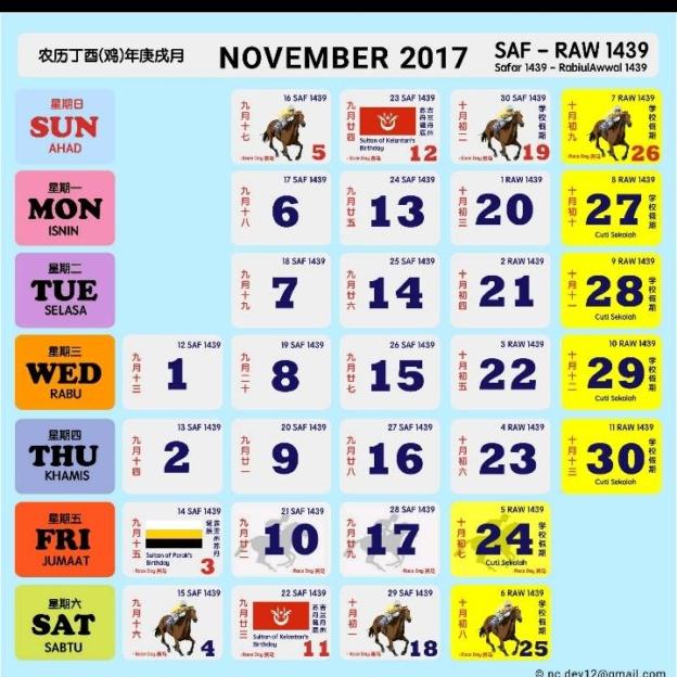 Kalendar Kuda 2017 (1) | Calendars 2021 throughout Calendar Kuda 2021 Download