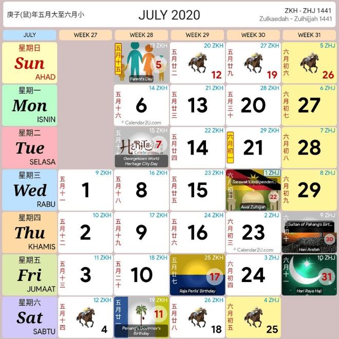 Kalendar Kuda Malaysia Bulan Julai (7) Tahun 2020   Info Kalendar Cuti & Gaji with Kalendar Kuda 2021 Cuti Sekolah Graphics