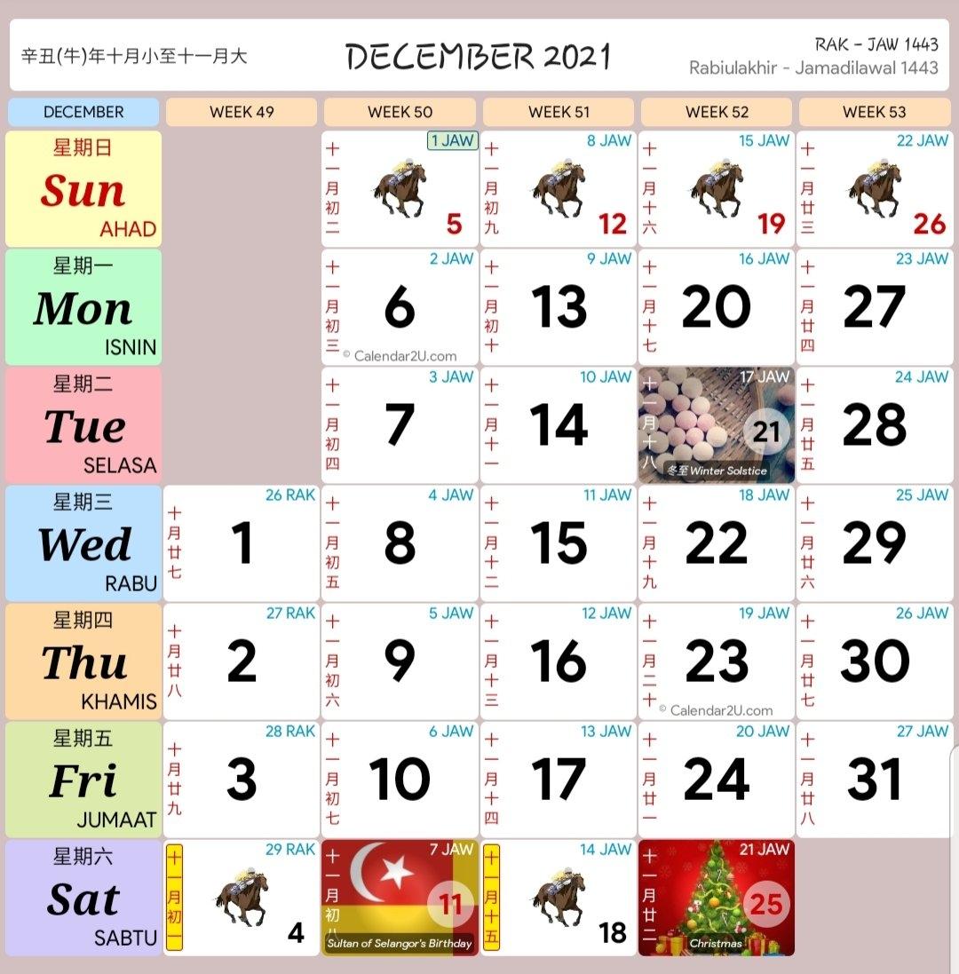 Kalendar Kuda Malaysia Tahun 2021   Info Kalendar Cuti & Gaji for Kalendar 2021 Malaysia Cuti Sekolah