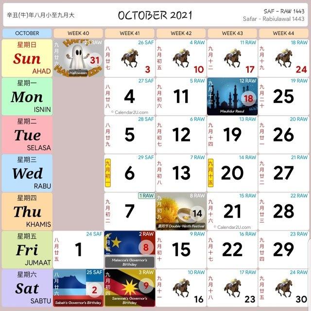 Kalendar Kuda Malaysia Tahun 2021 ~ Kalendar Kuda Malaysia in Image Malaysia 2021 Calendar Kuda