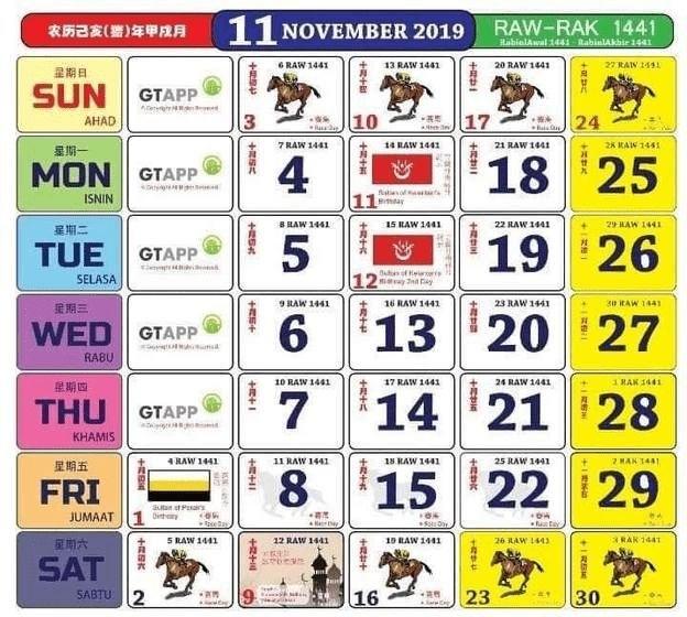 Kalendar Senarai Cuti Umum 2019 Malaysia Dan Cuti Sekolah | Malaysia, Print, Save for Cuti Umum Calendar Kuda 2021 Image