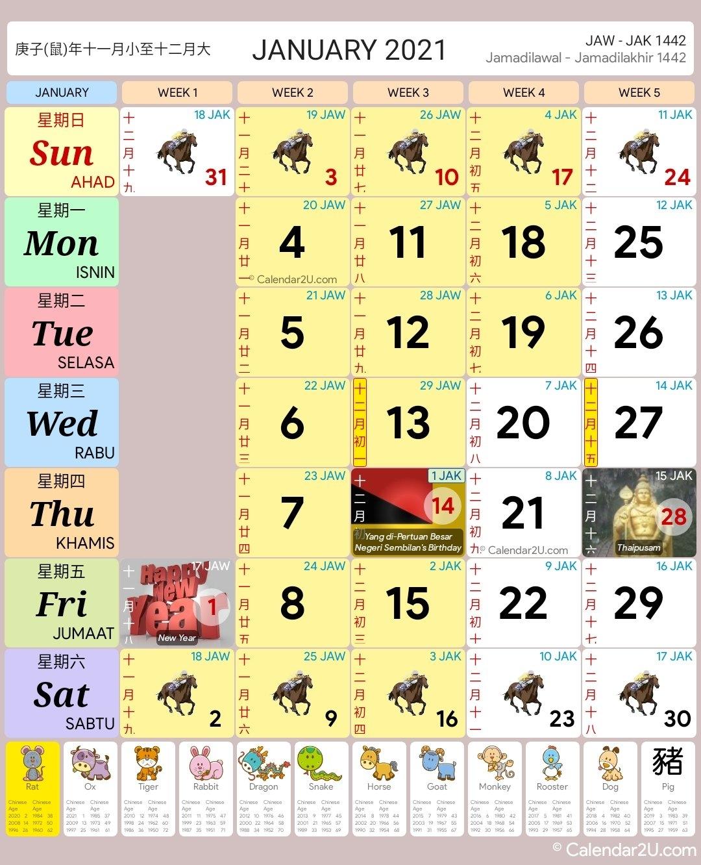 Kalender Islam 2021 Malaysia Pdf for Kalendar Kuda 2021 Download Image