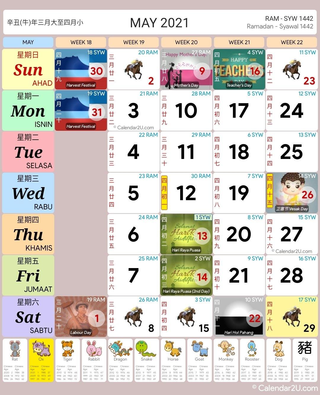 Kalender Islam 2021 Malaysia Pdf with regard to Template Kalendar 2021 Malaysia