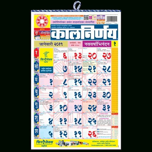 Kalnirnay 2020 Mahalaxmi Calendar 2021 Pdf Download - Yearmon with regard to Kalnirnay 2021 Marathi Calendar In Pdf Photo