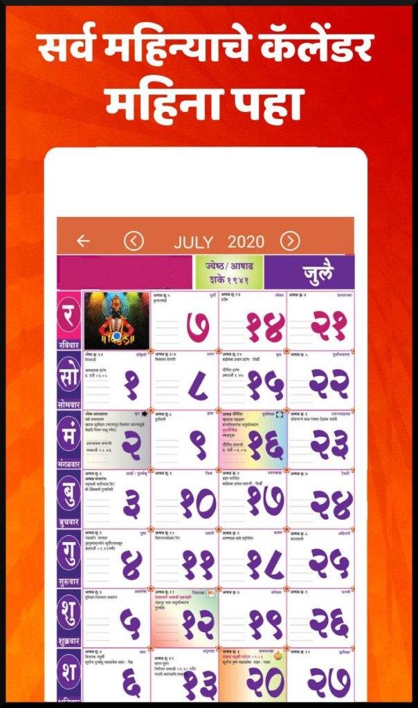 Kalnirnay 2021 Marathi Calendar Pdf   Printable Calendars 2021 throughout Kalnirnay 2021 Marathi Calendar Image