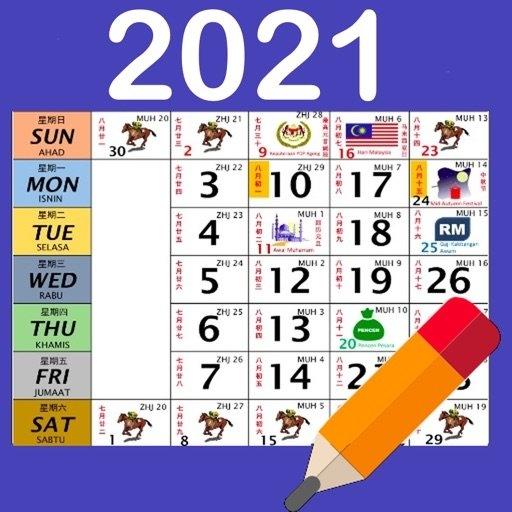 Malaysia Calendar 2021 Holidayapichat Sae Thang inside Calendar 2021 Malaysia Image Malaysia Photo
