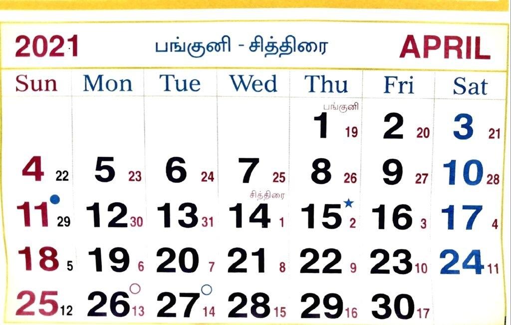 Monthly Calendar 2021 - Dharmapuri Online in 4 5 4 Calendar 2021