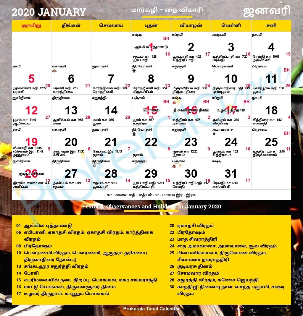 Monthly Calendar Tamil Nadu 2021 - Example Calendar Printable pertaining to 2021 Tamil Monthly Calendar Pdf For All Months Photo