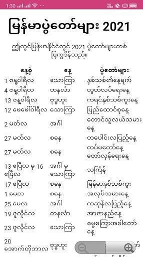 Myanmar Calendar 2021 ( မြန်မာပြက္ခဒိန်) Apk inside 2021 Myanmar Calendar Psd Free