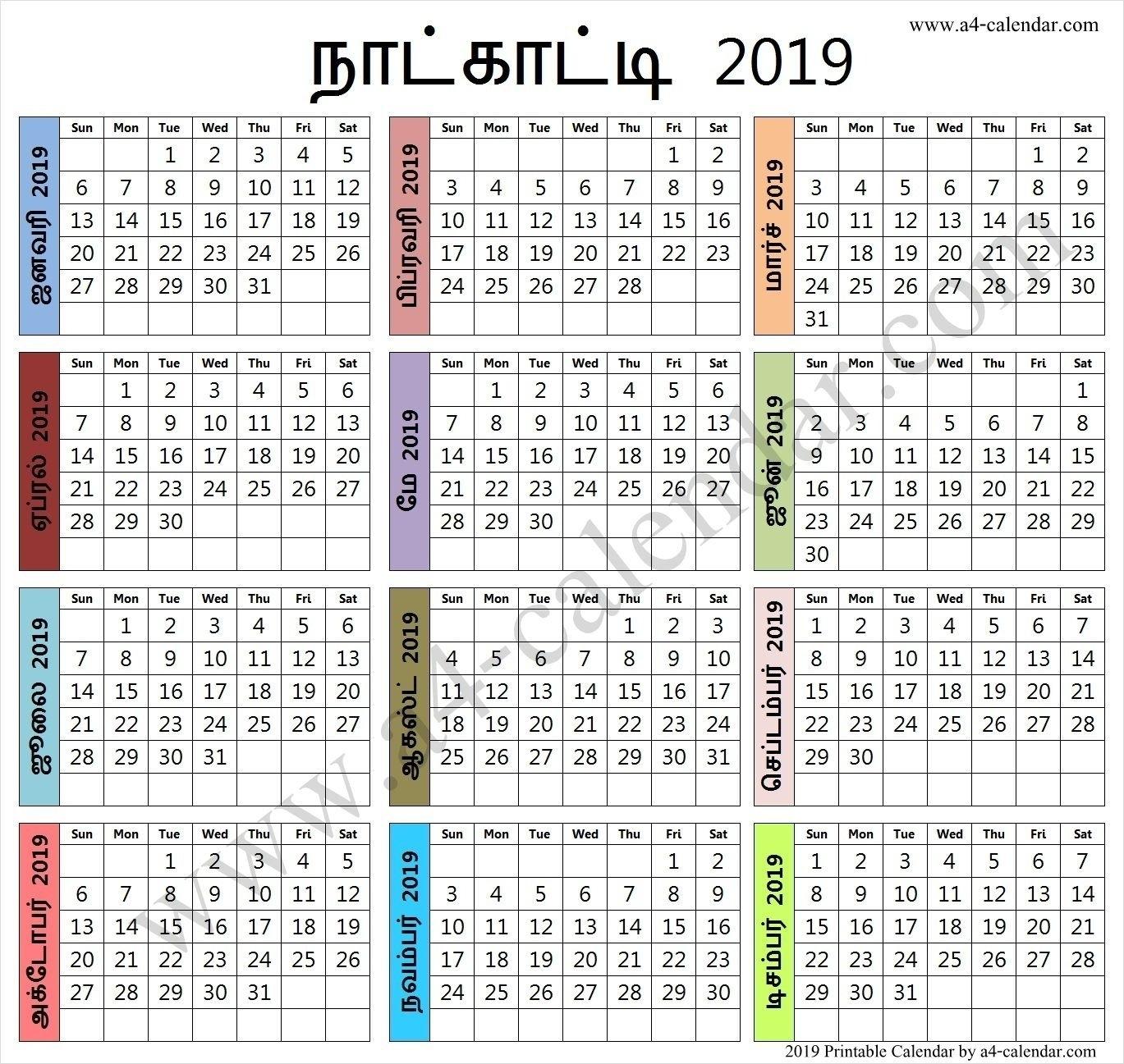 Next Year Calendar In Tamil | Ten Free Printable Calendar 2020-2021 within Yrdsb Calendar 2019 2021
