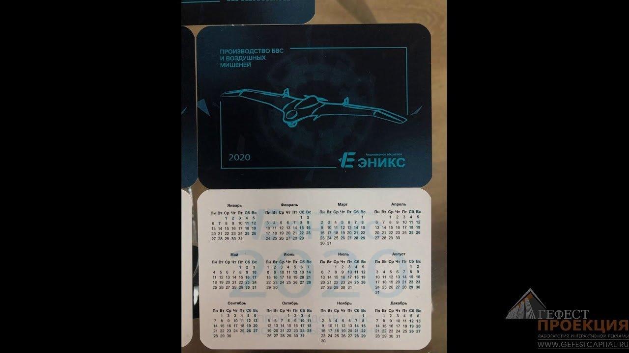 Northrop Grumman 9 80 Calendar :-Free Calendar Template for Northrop Grumman 9/80 Calendar
