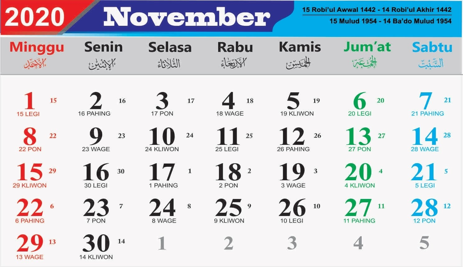 November 2020 Bulan Islam | Get Free Calendar with regard to Kalender Islam 2021 Malaysia