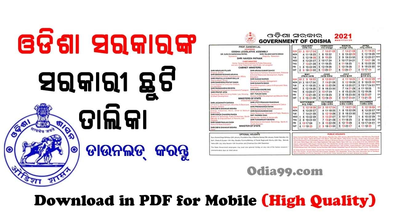 Odisha Govt Calendar 2021 With Holiday List Image High Quality Pdf Download with Government Calendar 2021 With Holidays Bangladesh