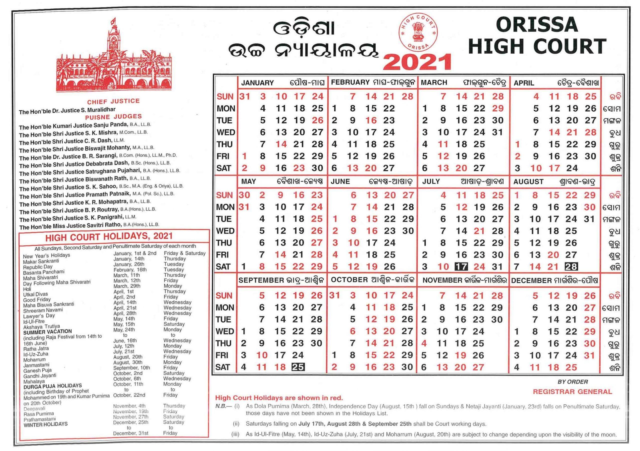 Odisha High Court Calendar 2020   Seg regarding Government Calendar 2021 Odisha Graphics