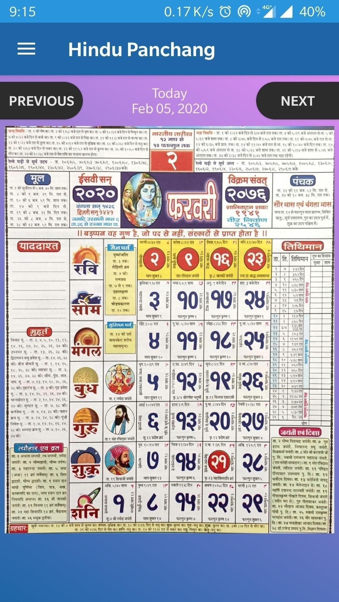 Panchang 2021 Pdf Downlod   Month Calendar Printable for 2021 Tamil Monthly Calendar Pdf For All Months