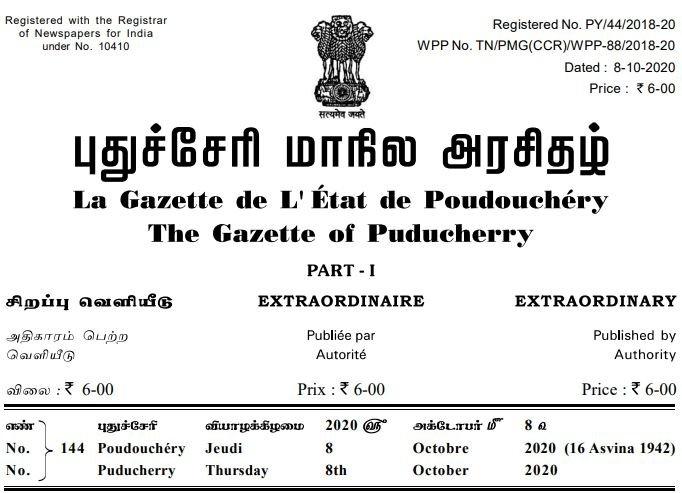 Puducherry Government List Of Holidays 2021 Pdf   Puducherry Government Holiday List 2021 Pdf within List Of Usa 2021 Holiday