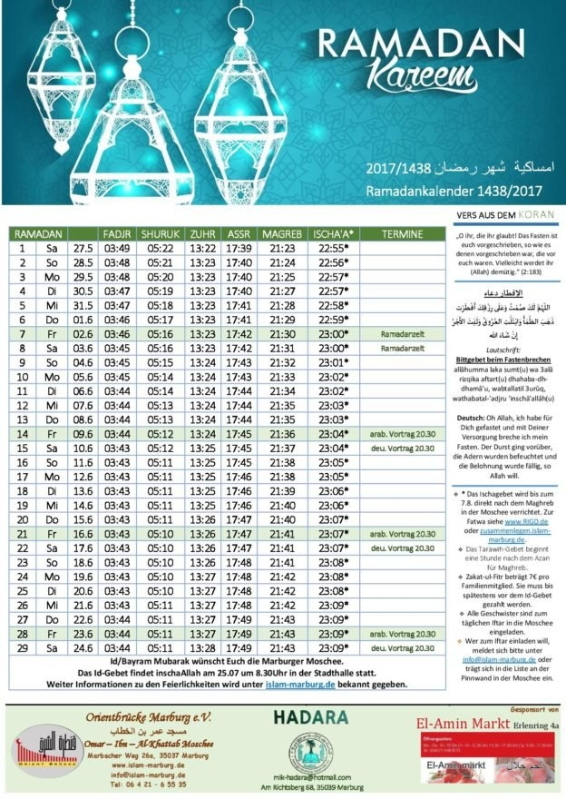 Ramadan Kalender 2017 | Calendars 2021 with regard to Pennsylvania Ramadan Calendar 2021
