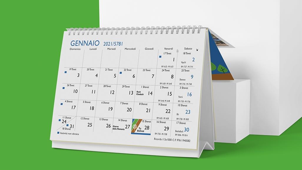 Sfoglia Il Calendario 2021 Del Kkl - Kkl Italia Onlus pertaining to Calendario 2021 Italia Calendarpedia Photo
