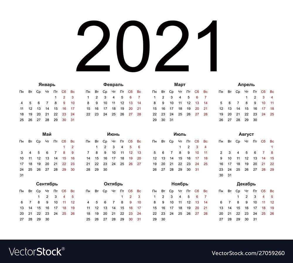 Simple Annual 2021 Year Wall Calendar Royalty Free Vector regarding Calendar 2021 Design In Illustrator