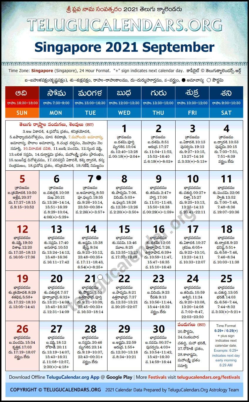 Singapore | Telugu Calendars 2021 September inside Printable Calendar 2021 Singapore