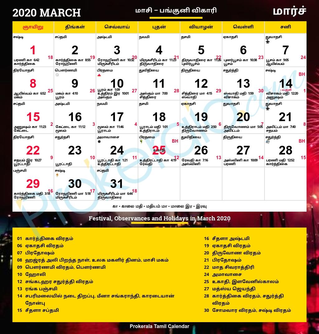 Tamil Calendar 2020   Tamil Festivals   Tamil Nadu Holidays 2020 regarding 2021 Tamil Calendar Holidays