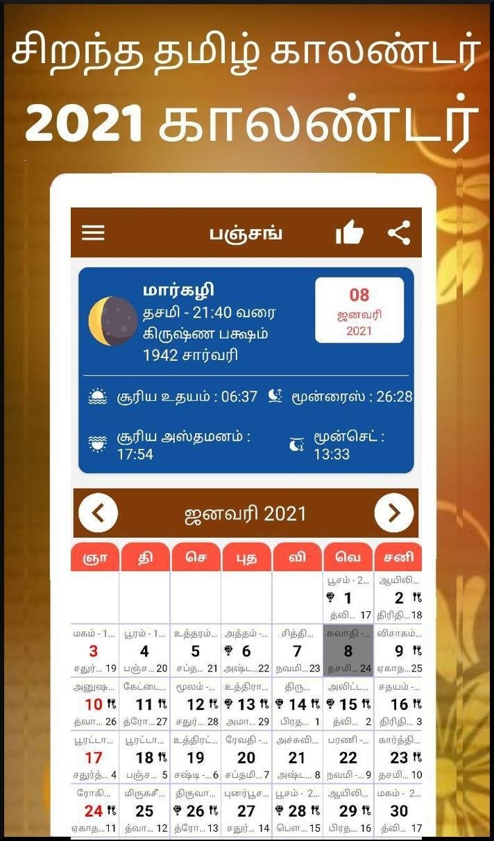 Tamil Calendar 2021 - தமிழ் காலண்டர் 2021 For Android - Apk Download throughout 2021 2021 Tamil Calendar