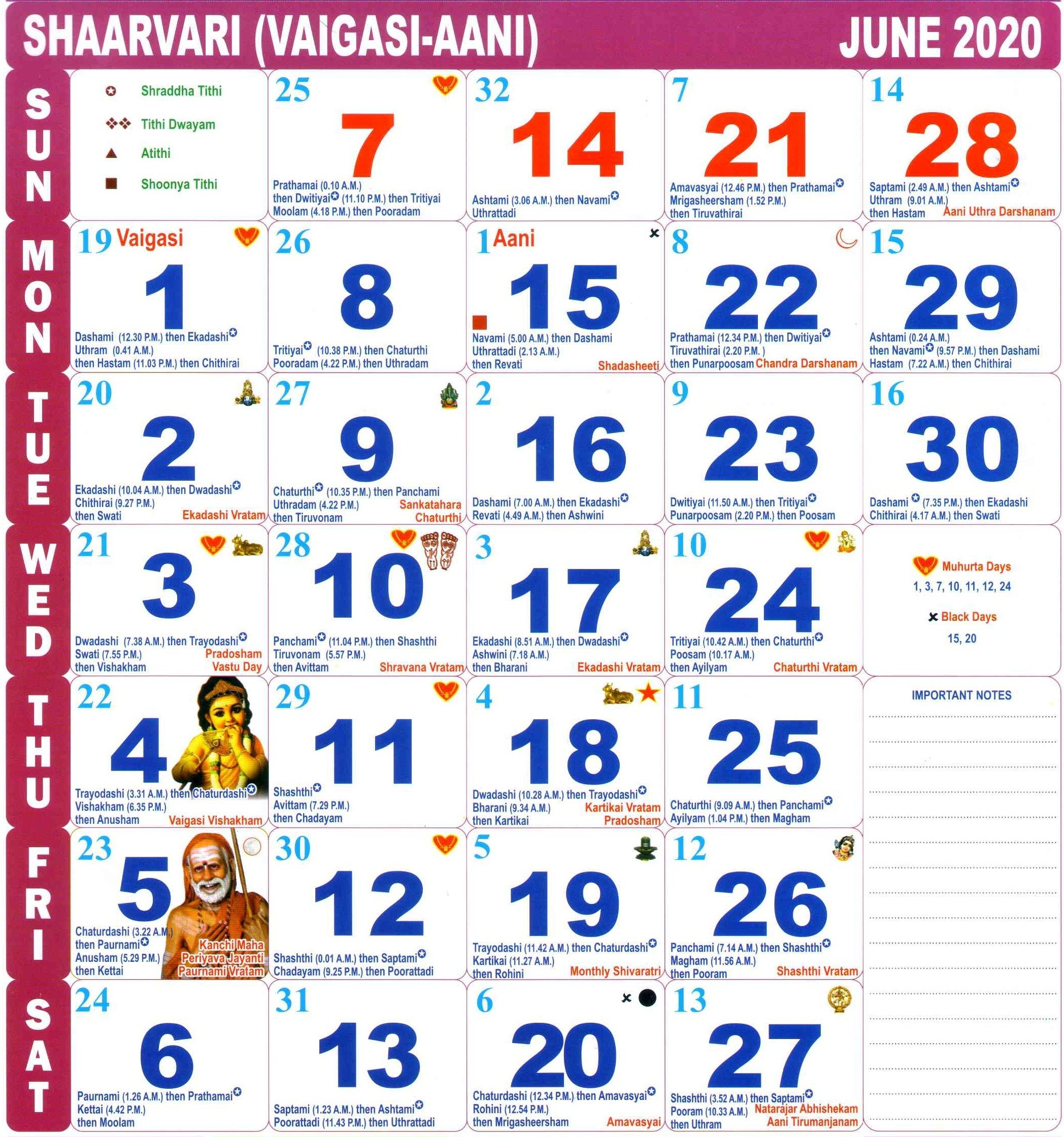 Tamil Calendar 2021 February Muhurtham Dates - Yearmon for 2021 Tamil Monthly Calendar Pdf For All Months Photo