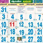 2021 Tamil Calendar Pdf Image